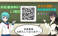 380_Line@bn